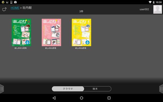 ActiBook Docs apk screenshot