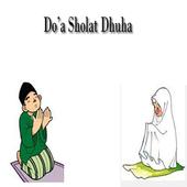 Do'a Sholat Dhuha icon