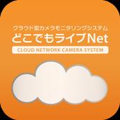 d-livenet icon