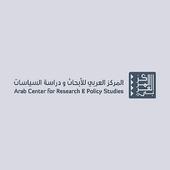 قارىء المركز العربي icon