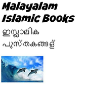 Malayalam Islamic Books icon