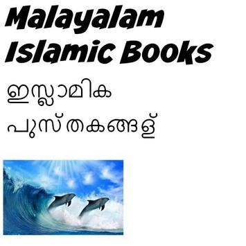 Malayalam Islamic Books apk screenshot