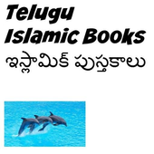 Telugu Islamic Books icon