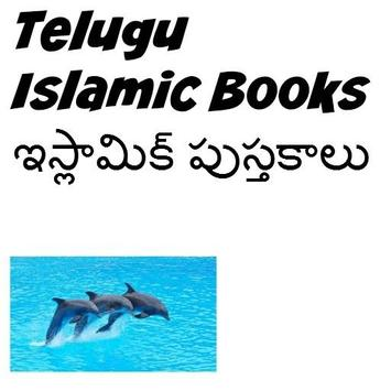 Telugu Islamic Books apk screenshot