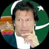 Imran Khan Quotes icon