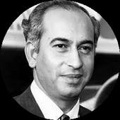 Zulfikar Ali Bhutto Quotes icon