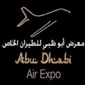 Abu Dhabi Air Expo icon