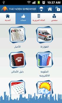 The Moby Yemen apk screenshot