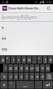 Khmer Dictionary (Chuon Nath) poster