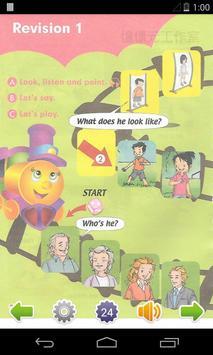 小学英语二年级上 apk screenshot