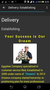 Dreams Outsourcing Services apk screenshot
