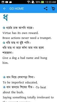 Bangla Probad-English Proverb apk screenshot