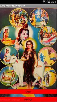 400+ Akka Mahadevi Vachangalu apk screenshot