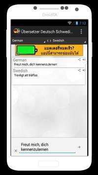 Übersetzung Deutsch Schwedisch apk screenshot