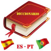 Diccionario  Portugues Español icon