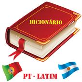 Dicionário Português Latim icon