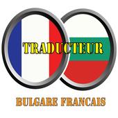 Traducteur Bulgare Francais icon