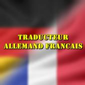 German French Translator icon