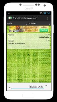 Traduttore Italiano Arabo apk screenshot