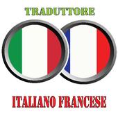 Traduttore Italiano Francese icon