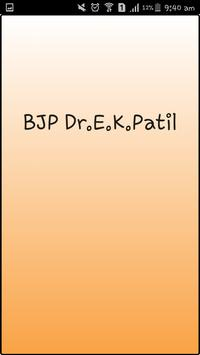 BJP Dr EK Patil poster