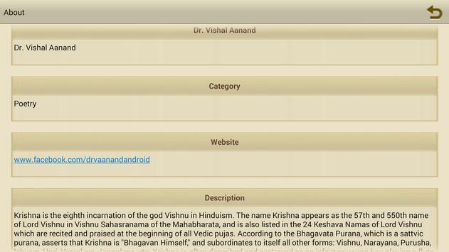 Sri Krishna Shastranama apk screenshot