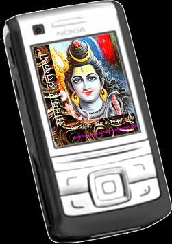 Somwar Vrath Katha apk screenshot