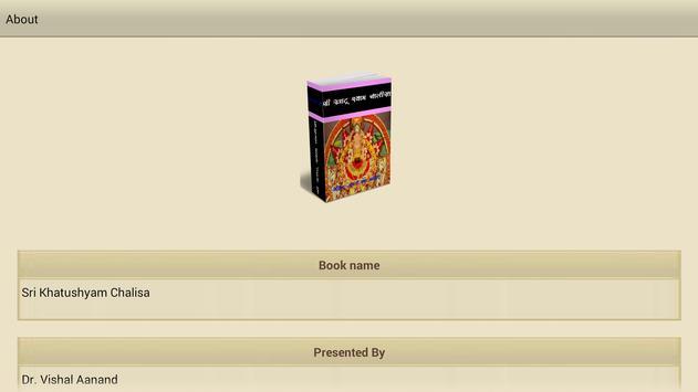 Sri Khatushyam Chalisa apk screenshot
