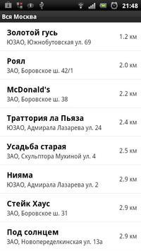 All Moscow Free apk screenshot