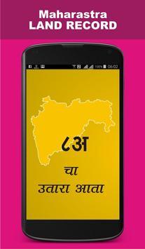 Maharashtra Land Record poster