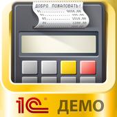 1С:Мобильная касса (демо) icon