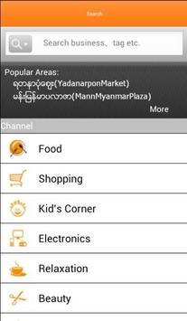 Myanmar Dir apk screenshot