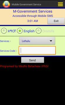 M-Gov Services apk screenshot