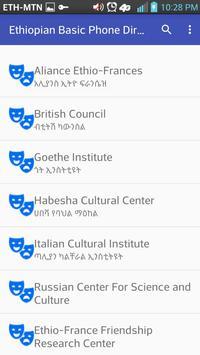 Ethiopian Telephone Directory poster