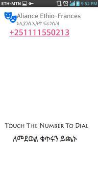 Ethiopian Telephone Directory apk screenshot