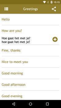 Dutch Phrasebook apk screenshot