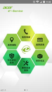 Acer eService poster