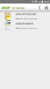 Acer eService apk screenshot