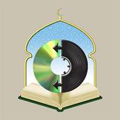 النجاشي للبرميجات - Lite icon