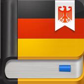 德语助手 Dehelper icon