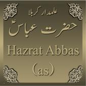 Ghazi Abbas Alamdar (علمدار) icon