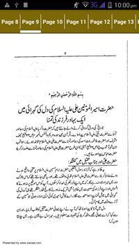 Ghazi Abbas Alamdar (علمدار) apk screenshot
