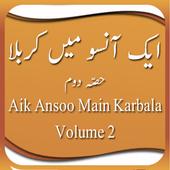 Aik Ansu Mai Karbala(Volume 2) icon
