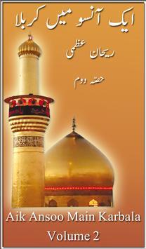 Aik Ansu Mai Karbala(Volume 2) poster