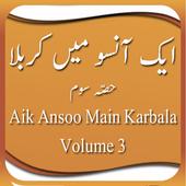 Aik Ansu May Karbala(Volume 3) icon