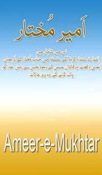 Ameer Mukhtar (امیر مُختار) poster