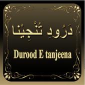 Darood e Tanjeena icon
