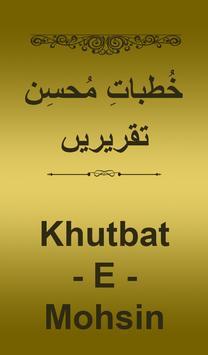 Khutbat e Mohsin(Moshin Naqvi) poster