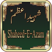 Shaheed-e-Aazam (شہید اعظمؑ) icon