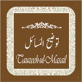 Tauzeeh ul Masail (NAJFI) icon